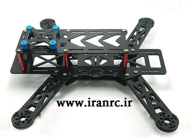 ST250 Pro Carbon Fiber Mini Quadcopter Multicopter Frame Kit
